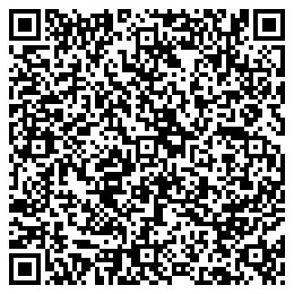 QR-код с контактной информацией организации Home Design