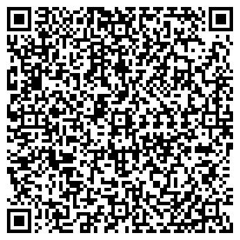 """QR-код с контактной информацией организации Другая ИП""""Кейдарова"""""""