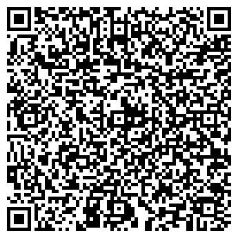 """QR-код с контактной информацией организации Салон """"Сафия"""""""