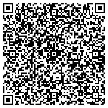 """QR-код с контактной информацией организации ТОО """"TRADE & SERVICES KAZAKHSTAN"""""""