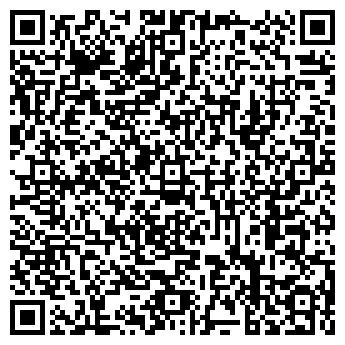 """QR-код с контактной информацией организации Общество с ограниченной ответственностью ТОО """"FUCHS"""""""