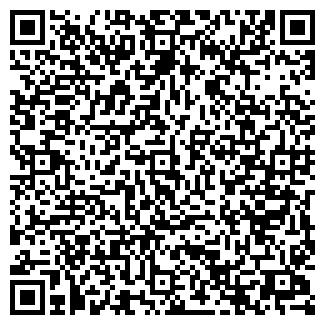 """QR-код с контактной информацией организации ИП """"GELD"""""""