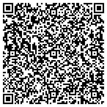 QR-код с контактной информацией организации Частное предприятие design-studio GLAMOUR