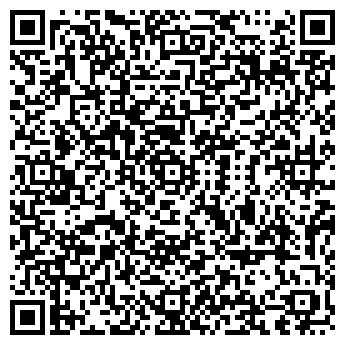 QR-код с контактной информацией организации Мастерская A-style