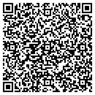 QR-код с контактной информацией организации ИП Аюпова