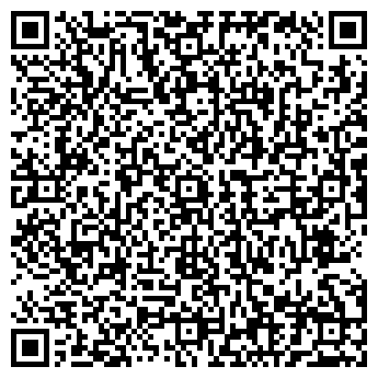 """QR-код с контактной информацией организации """"Wallpaper"""""""