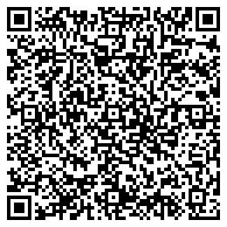 QR-код с контактной информацией организации Частное предприятие Atteks