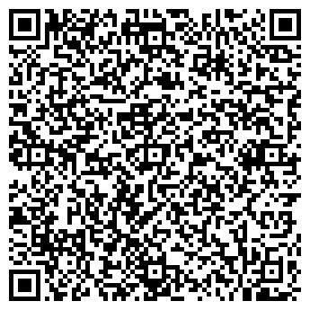 QR-код с контактной информацией организации Ателье Prim-erka