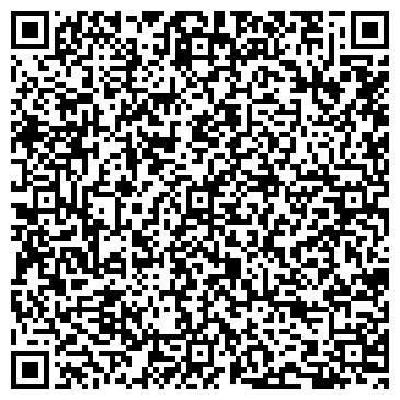 """QR-код с контактной информацией организации Субъект предпринимательской деятельности ИП """"Hameleon print"""""""
