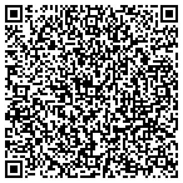 """QR-код с контактной информацией организации """"Катрис-Дизайн"""" ТОО"""