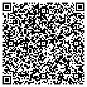 """QR-код с контактной информацией организации ИП """"АВИЛ 2010"""""""