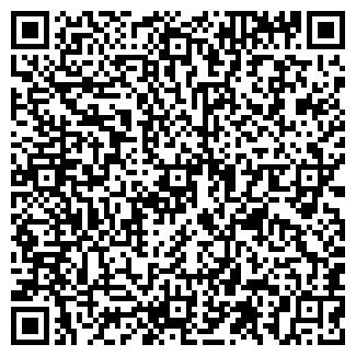 QR-код с контактной информацией организации Частное предприятие ИП Бычкова