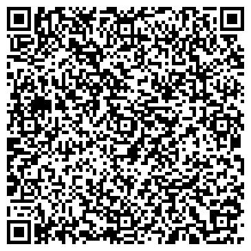 """QR-код с контактной информацией организации Ателье """"Katrin Studio"""""""