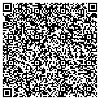 """QR-код с контактной информацией организации Частное предприятие ПП """"ЛАНА МАКСИМУМ"""""""