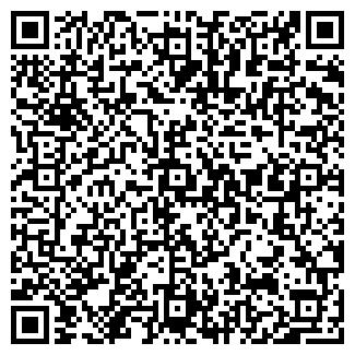 QR-код с контактной информацией организации Interior