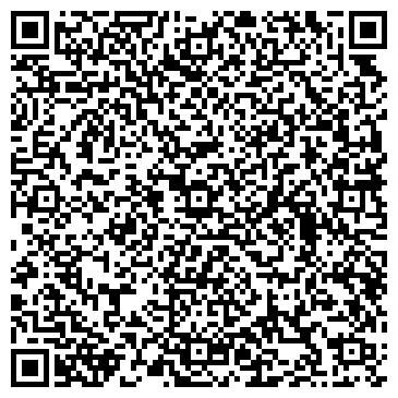 """QR-код с контактной информацией организации ТМ """"Baby-Favorite"""""""