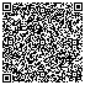 QR-код с контактной информацией организации «Пром оборудование»