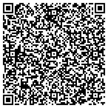 """QR-код с контактной информацией организации Студия чистоты """"GreenWay Lagoon"""""""