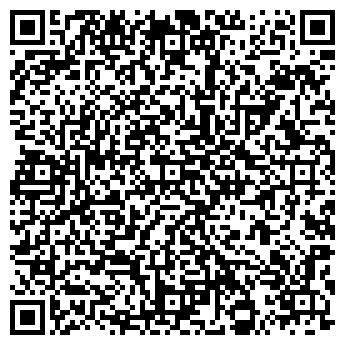 QR-код с контактной информацией организации ООО «ВИГМА»