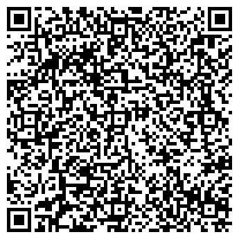 QR-код с контактной информацией организации Аlfeya.