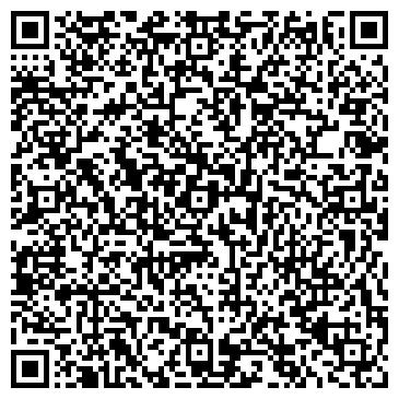 QR-код с контактной информацией организации Частное предприятие ЧП «АЛМАЗ-5»