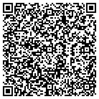QR-код с контактной информацией организации Частное предприятие Balex