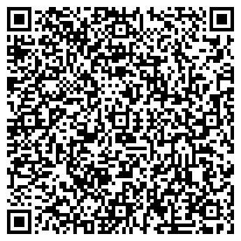 """QR-код с контактной информацией организации """"FOGO Tent"""""""