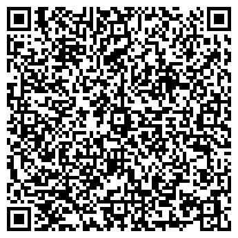 QR-код с контактной информацией организации Ателье «Заклепочка»