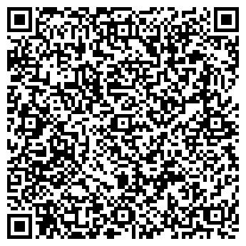 """QR-код с контактной информацией организации ЧП """"Демченко"""""""
