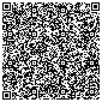 QR-код с контактной информацией организации Прокат вечерних платьев, меховых накидок, коктейльные платья, выпускные платья 2013