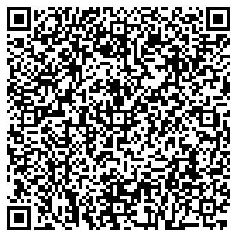 QR-код с контактной информацией организации Ателье-Салон