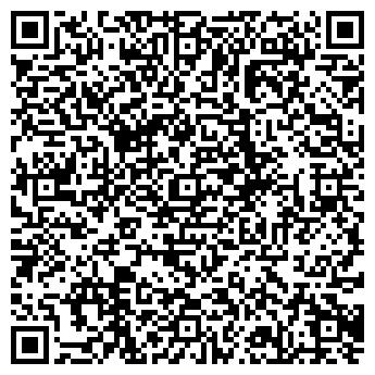 QR-код с контактной информацией организации СМУ