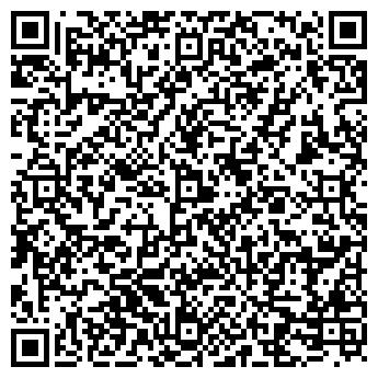 QR-код с контактной информацией организации Общество с ограниченной ответственностью ООО «Прогресс Киев»