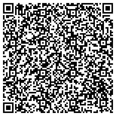 QR-код с контактной информацией организации Магазин «AL CAPONE»