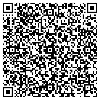 """QR-код с контактной информацией организации Салон-ателье """"КОСТЮМЕР"""""""