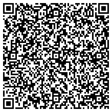 """QR-код с контактной информацией организации Субъект предпринимательской деятельности """"art-Leila design"""""""