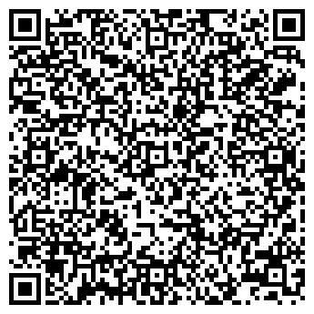 QR-код с контактной информацией организации ООО «КоСиР»