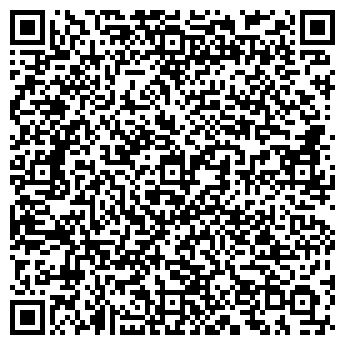 """QR-код с контактной информацией организации Частное предприятие ЧП """"FOGO cover"""""""