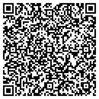 QR-код с контактной информацией организации IG Дизайн