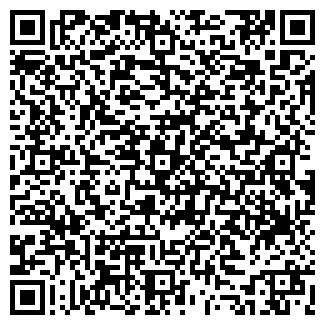 QR-код с контактной информацией организации Мерсон