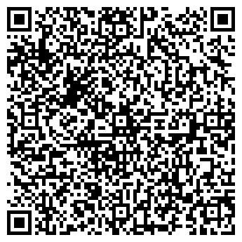 QR-код с контактной информацией организации Общество с ограниченной ответственностью ПП Арт-Винтаж