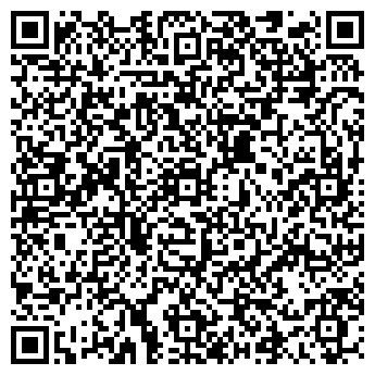 QR-код с контактной информацией организации Дизайн штор Марлен