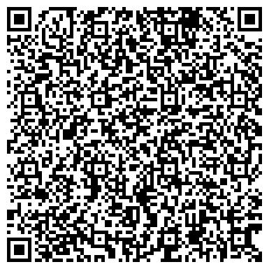 """QR-код с контактной информацией организации Студия """"Дизайнерской вышивки"""""""