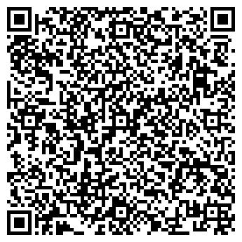 QR-код с контактной информацией организации Субъект предпринимательской деятельности СПД «Долгова Я. А.»