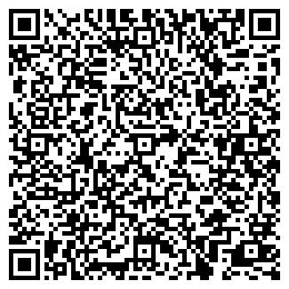 QR-код с контактной информацией организации Poparada