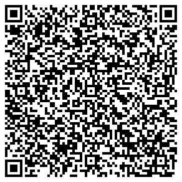 """QR-код с контактной информацией организации ООО """"Альтима"""""""