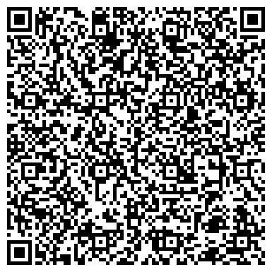 QR-код с контактной информацией организации Студия Пошива Одежды «Арден стиль»