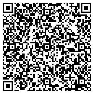 QR-код с контактной информацией организации Saule