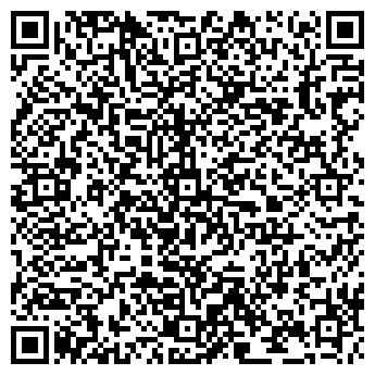 QR-код с контактной информацией организации ФОП Лисицкая И.А., Субъект предпринимательской деятельности