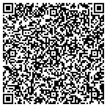 QR-код с контактной информацией организации Салон — Ателье «Fashion»